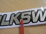 Наклейка s орнамент задний Volkswagen 302х34х1.2мм №1 S силиконовая на микроавтобус надпись авто Волксваген, фото 5