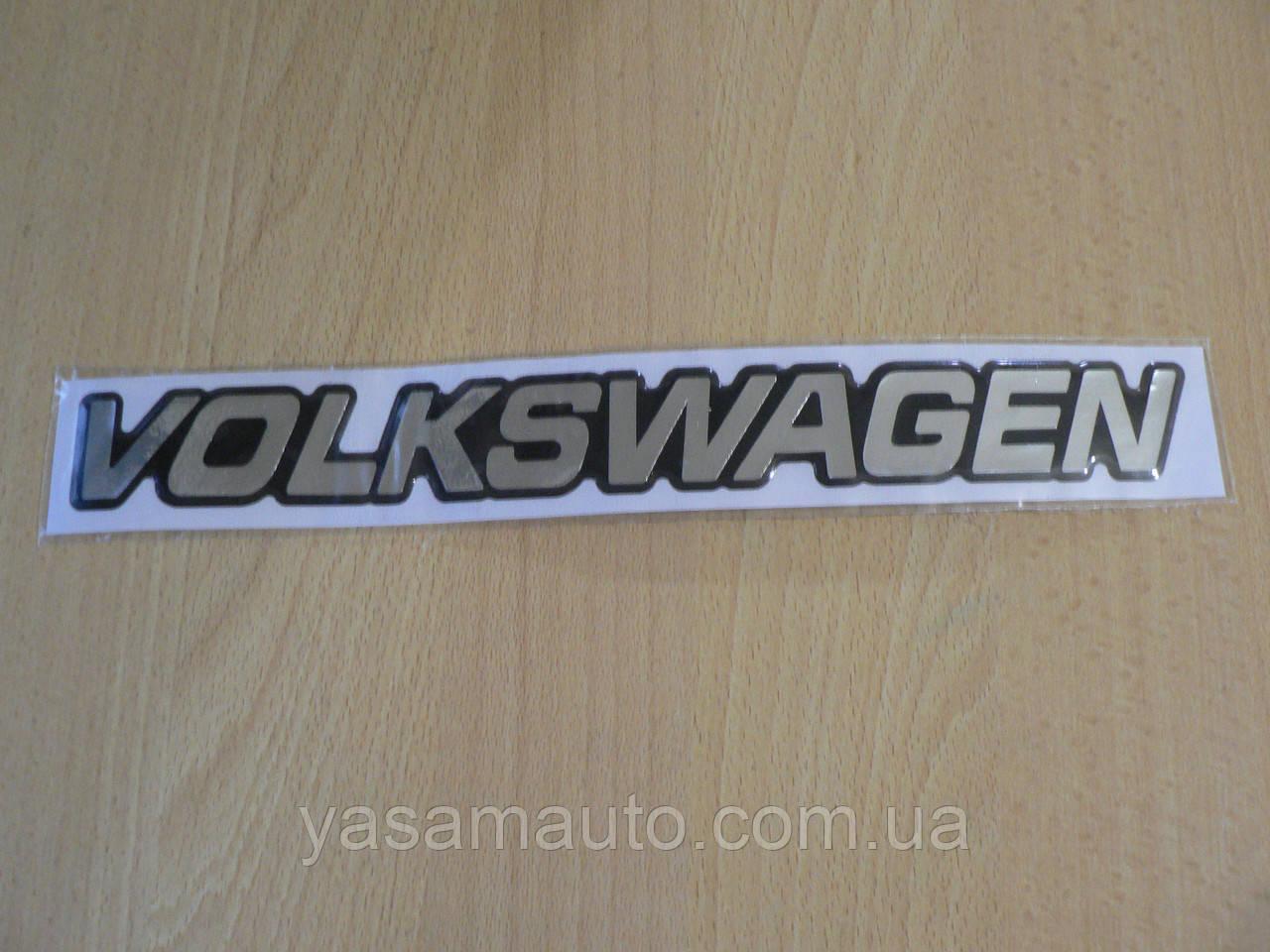 Наклейка s орнамент задний Volkswagen 302х34х1.2мм №1 S силиконовая на микроавтобус надпись авто Волксваген