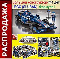 Конструктор большой - 741 деталь ЛЕГО (Lego-Sluban) Автогонки., фото 1