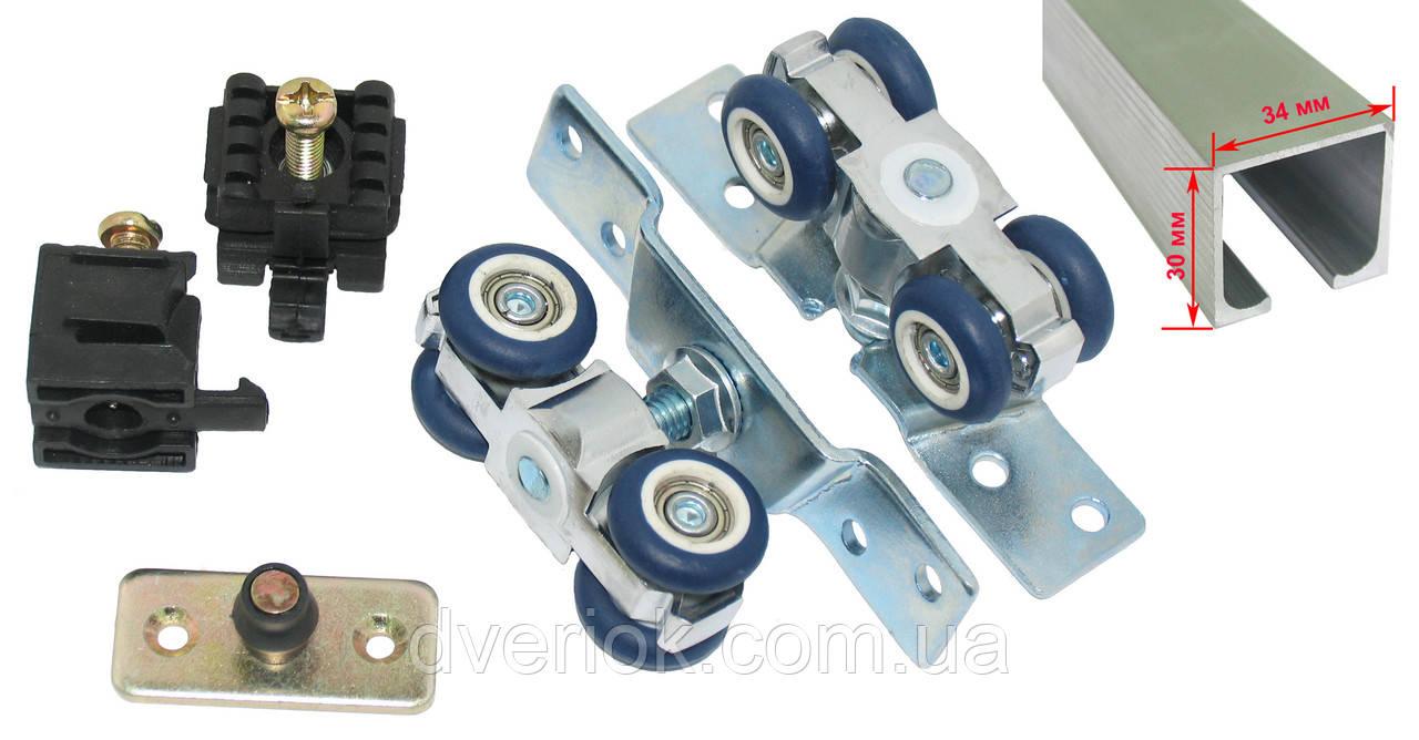 Раздвижная система для дверей  EKF E-120101-02 (80кг) с 1,5 м профилем