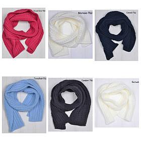 Вязаный шарф зимний полушерсть