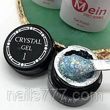 Декоративный гель-глиттер для дизайна ногтей Crystal Gel Milano, №01