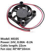 Кулер термопластичный бесщеточный 4010S, 24В