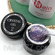 Декоративный гель-глиттер для дизайна ногтей Crystal Gel Milano, №02