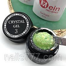 Декоративный гель-глиттер для дизайна ногтей Crystal Gel Milano, №03