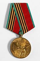 Юбилейная медаль СССР «40 лет Победы в Великой Отечественной войне 1941—1945 гг», фото 1