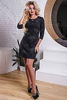 Платье 12-941- черный/капучино: M L XL 2XL, фото 1