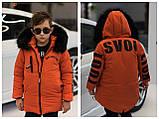 Куртка подросток зимняя на мальчика, фото 5