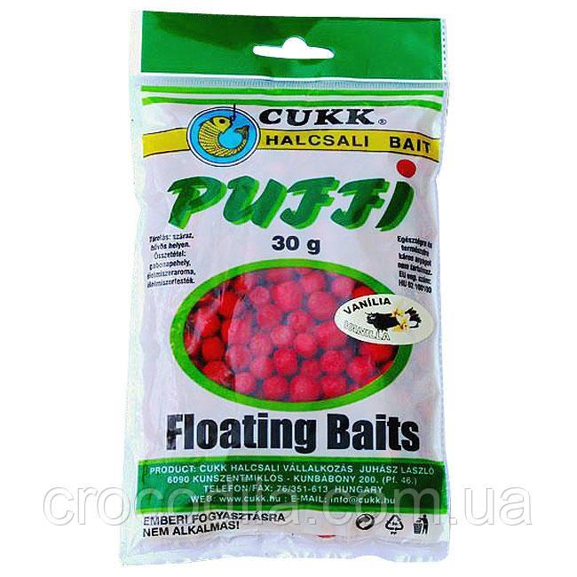 Повітряне тісто Cukk Puffi Midi 6-10мм 30г ваніль
