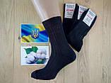 Носки мужские ,демисезонные рубчик черные, 29р. ( 100 % хлопок ) Украина, фото 2
