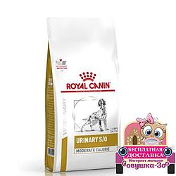 Корм Royal Canin Urinary S/O Moderate Calorie Dog Роял Канін Урінарі Модетате дієта для собак 12кг