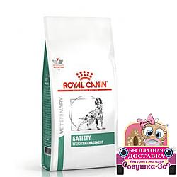 Корм Royal Canin Satiety Роял Канін Сатіеті Вейт Менеджмент для собак при зайвій вазі 12 кг