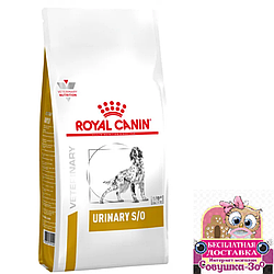 Корм Royal Canin Urinary S/O дієта для собак 13 кг