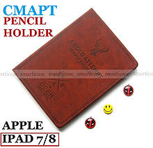 Винтажный смарт чехол Apple Ipad 7  10.2 / Ipad 8 10.2 2020 Deer бордовый с фиксатором Apple pencil