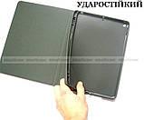 Винтажный смарт чехол Apple Ipad 7  10.2 / Ipad 8 10.2 2020 Deer бордовый с фиксатором Apple pencil, фото 7