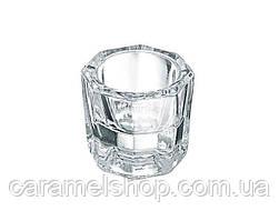 Стаканчик для мономеру фарби (скляний)