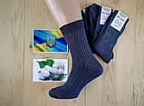 Носки мужские ,демисезонные рубчик джинс, 27р. ( 100 % хлопок ) Украина, фото 2