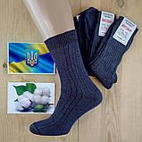 Носки мужские ,демисезонные рубчик джинс, 27р. ( 100 % хлопок ) Украина, фото 4