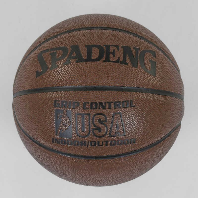 Мяч баскетбольный 550 грамм, материал PU, размер №7