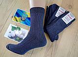 Носки мужские ,демисезонные рубчик джинс, 31р. ( 100 % хлопок ) Украина, фото 3