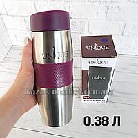 Термокружка UNIQUE UN-1072 0.38л / Термос / Термокружка для кофе