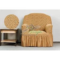 Чехол жаккардовый на кресло с оборкой, рюшами, юбкой Venera медовый