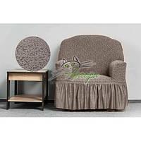 Жакардовий чохол на крісло з оборкою, рюшами, спідницею Venera какао