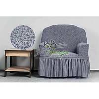 Жакардовий чохол на крісло з оборкою, рюшами, спідницею Venera сірий