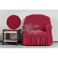 Жакардовий чохол на крісло з оборкою, рюшами, спідницею Venera бордо