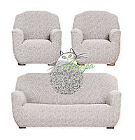 Чехлы жаккардовые для мягкой мебели, на диван трехместный и два кресла без оборки, юбки, рюшей Venera молочный