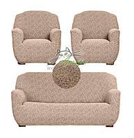 Чехлы жаккардовые для мягкой мебели, на диван трехместный и два кресла без оборки, юбки, рюшей Venera бежевый