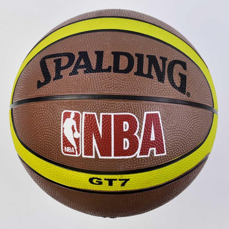 Мяч баскетбольный 500 грамм, размер №7