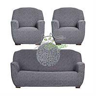 Чехлы жаккардовые для мягкой мебели, на диван трехместный и два кресла без оборки, юбки, рюшей Venera серый