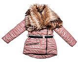 Куртка под пояс для девочки ТМ МОНЕ р-р 140, фото 5