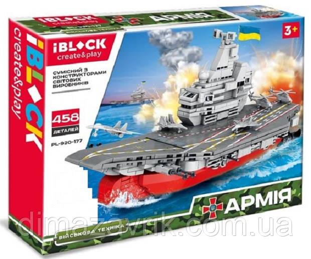"""Конструктор iBlock PL-920-177 """"Авианосец"""" 458 деталей"""