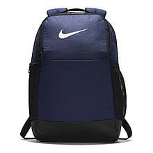 Рюкзак Nike Brasilia 9.0 BA5954-410 Темно-синій