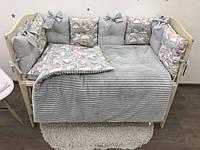 Комплект бортиков в детскую кроватку с Единорогами, бортики-подушечки, защита в кроватку