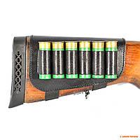 Кожаный патронташ на приклад Волмас, черный, для 6 гладкост. патронов