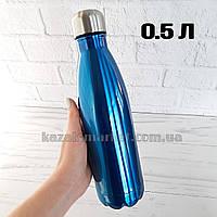 Термос UNIQUE UN-1022 0.50л / Термос для чая / Термос для кофе / Термос для воды / Туристический термос