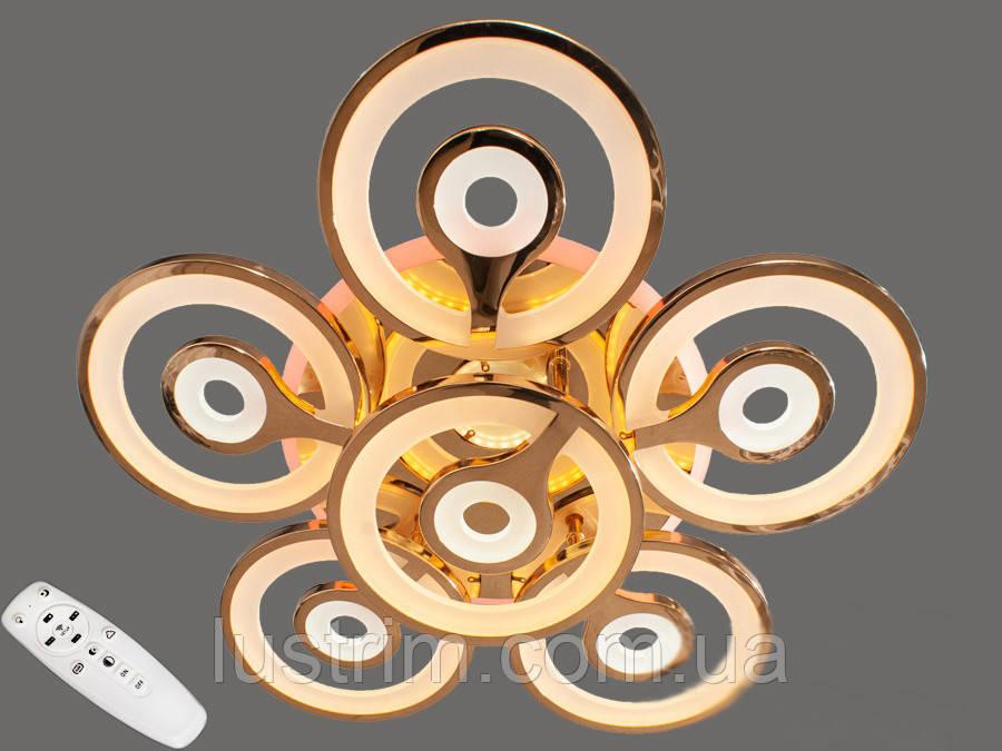 Светодиодная LED люстра с диммером и подсветкой 140W