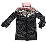 Куртка для девочки подростка ТМ МОНЕ р-р 164, фото 6