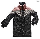 Куртка для девочки подростка ТМ МОНЕ р-р 164, фото 5