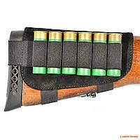 Патронташ на приклад ружья 12 калибра Волмас, замша, Чёрный
