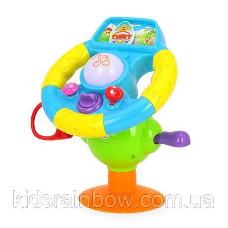 Іграшка Веселе кермо