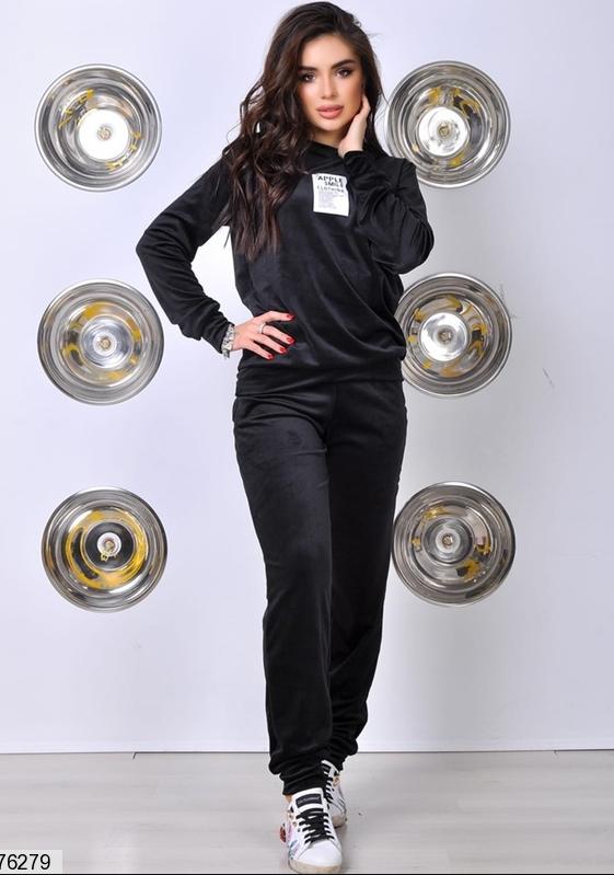 Спортивный костюм плюш Minova Украина Размеры: 42,44,46