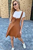Cazibe Летний костюм футболка и сарафан - св-коричн цвет, M