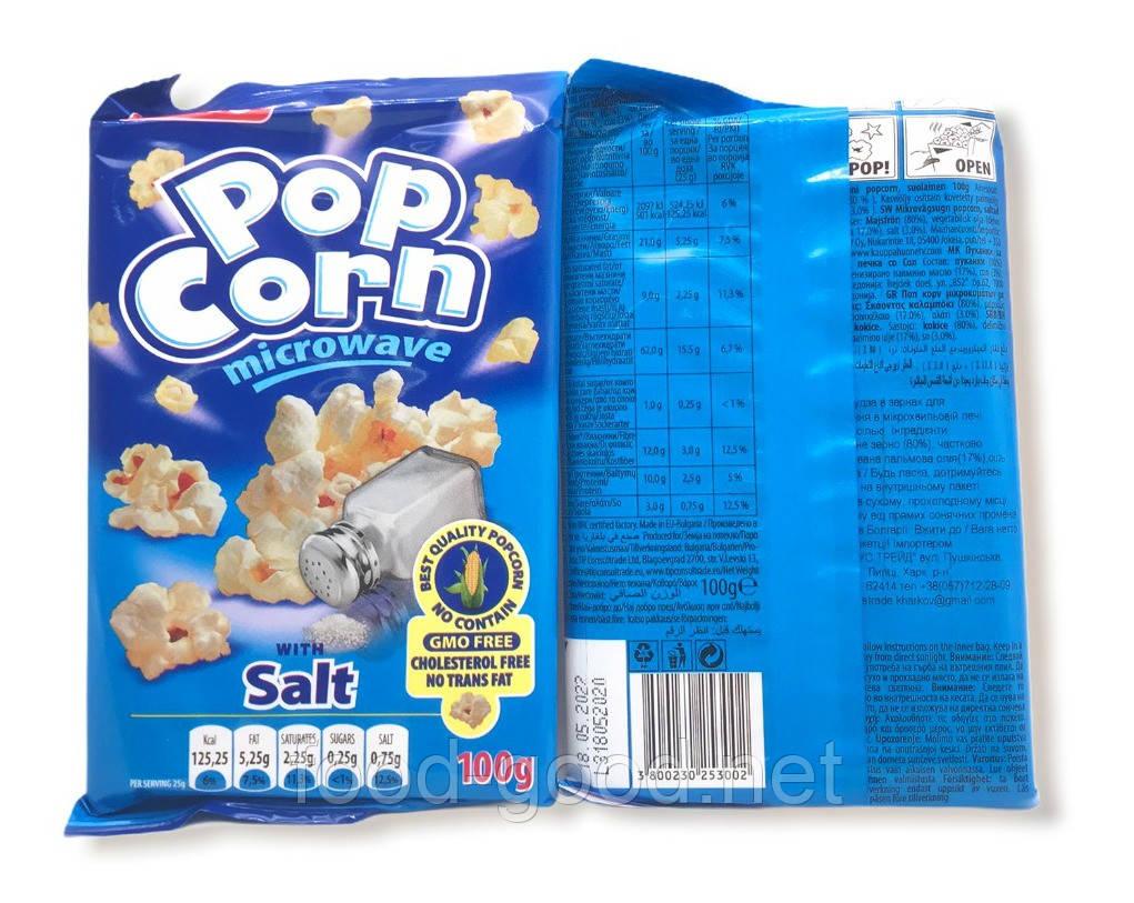 Попкорн для микроволновки Pitso соленный, 100г