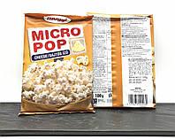 Попкорн для мікрохвильової печі з сиром, 100г