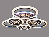 Светодиодная LED люстра с диммером и подсветкой 115W, фото 3