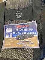 Чехлы модельные для Renault Clio Symbol I.
